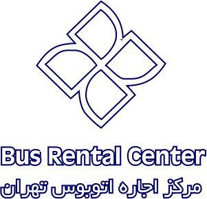 اجاره اتوبوس تهران